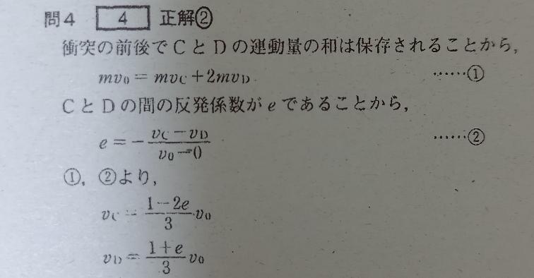 ①,②から答えまでたどり着けません。 途中式を教えてください。