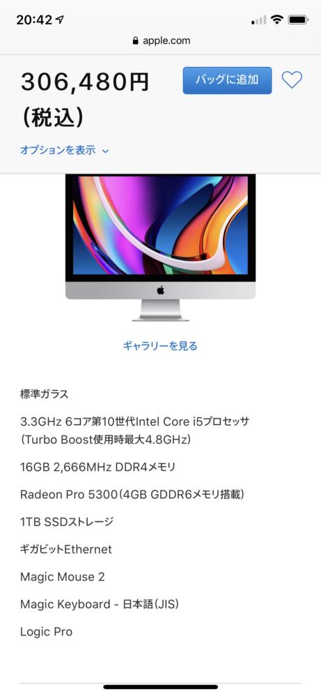DTMを始めるためにパソコンを購入したいのですが、必要なスペックなどを一通り調べて画像のような物を購入しようと思うのですが、 高い買い物なので詳しい人に必要なスペックなどが揃っているか教えて欲しいです。 こうした方がいいよなどのことがあれば教えて欲しいです。お願いします。