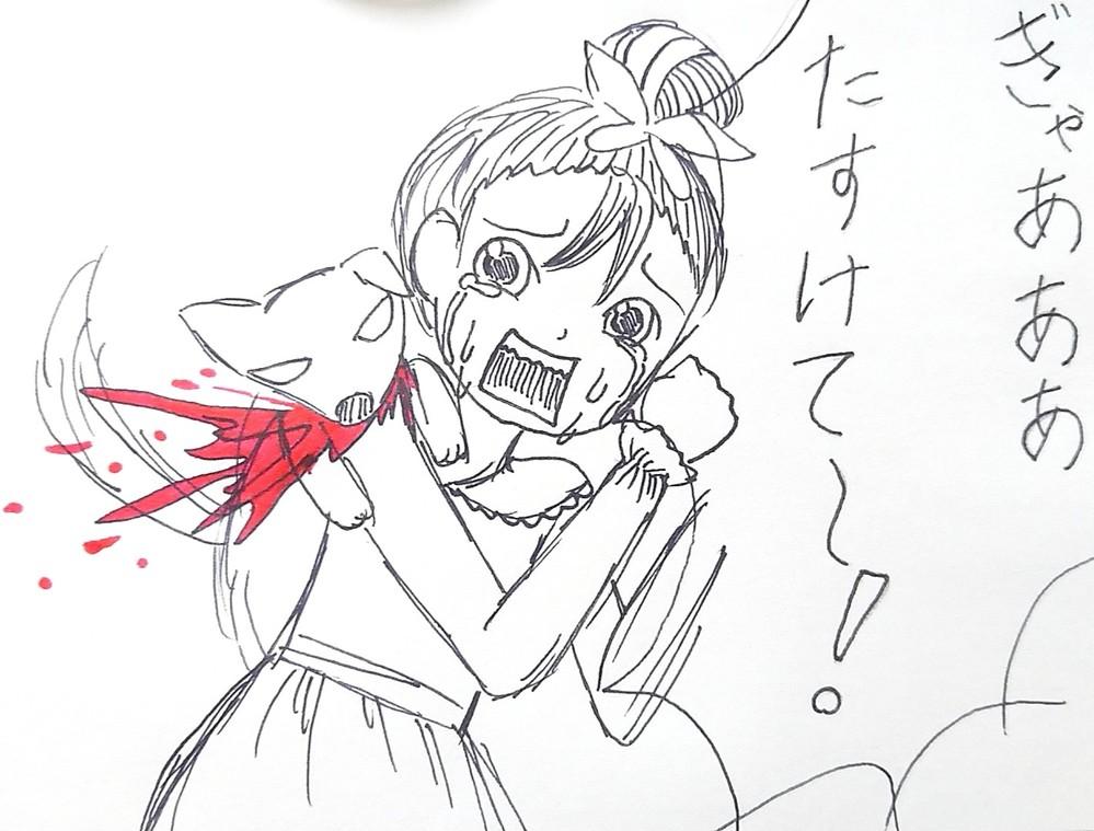 10歳の女の子が後ろから犬に噛みつかれて、泣き叫ぶイラストが描けません。 友達が飼ってるハチという秋田犬です。生後3ヶ月だけど噛む力は猛犬並みという設定です 迫力をつけるにはどうしたらいいですか?