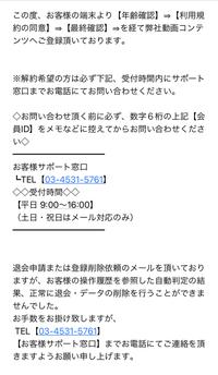 シャッター アダル と サイト 勝手 に 音 登録 パソコン(PC)通販のドスパラ【公式】