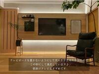 新築に ナラの木材で写真のようなテレビボードを作ってもらいたいのですが、どこに依頼したらいいのでしょう? 造作ってどこに依頼していいのかよく分からなくて