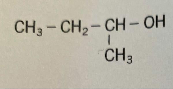これがどのようにしてヨードホルム反応を示すのか教えてください。