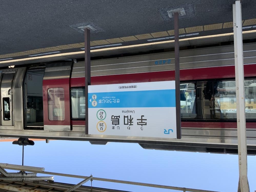 いまJR四国 特急宇和島20号に乗っています。松山まで行きます。 昨日は高松から高知へ特急しまんと7号 今日は高知から宿毛まで移動する際しまんと1号に乗りました。これらの特急には全部グリーン車がありません。JR四国の特急は何故グリーン車が無いのでしょう?