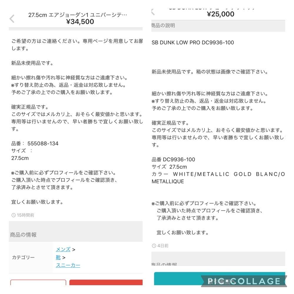 これ絶対同一人物ですよね? 前に高額出して買って後にFAKE品が発覚したんですが、まだやりとりできる期間だったのに、音信不通になりました。その上発送は国内と言いながら届いた伝票は中国から。 日本語も説明欄とは全くかけ離れたおかしい日本語でやりとりでした。 出品者の名前は違いますが、私が買った時と同じようなデタラメな適当なローマ字です。