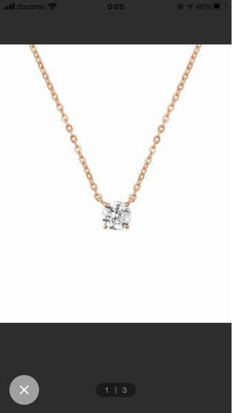 出来れば女子大生あたりの年代の方に回答して欲しいのですがこのネックレスを貰ったら嬉しいですか? 鎖骨の下あたりの長さです