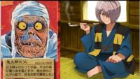 鬼太郎のお父さん、目玉おやじ。 体があった頃の姿。  原作とアニメ、全然、違いますよね?  まるで別人。