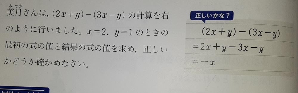 中2数学!急いでいます!速めに簡単にお願いします! この問題どうやって解きますか? 簡単に教えてください。