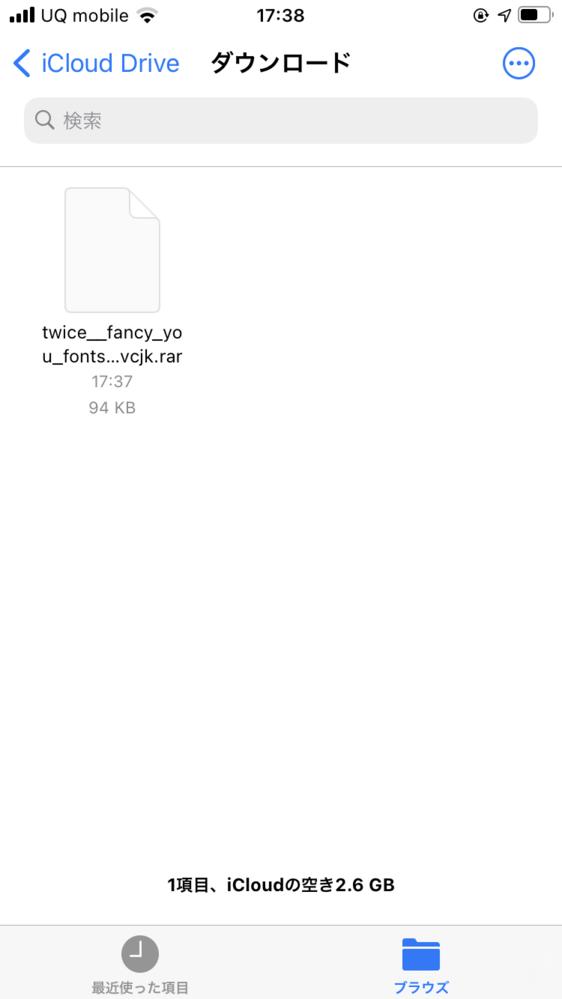 iPhoneのファイルに関する質問です。 以下のようにダウンロード時点で白く表示されるファイル?はもう使えないのでしょうか。