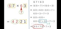 赤丸の部分が何故60×70になるのか噛み砕いて教えて下さい。  60×60+60×10+21 =3600+600+21 =4221だと理解できますが、 何故60×70+21になるのですか?