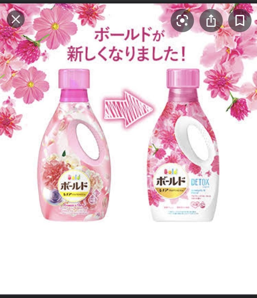 ボールドの匂いが全く変わってしまった。 昔の方に似た匂いの洗剤おしえてください。