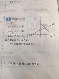 途中式と答えを教えて下さいm(_ _)m