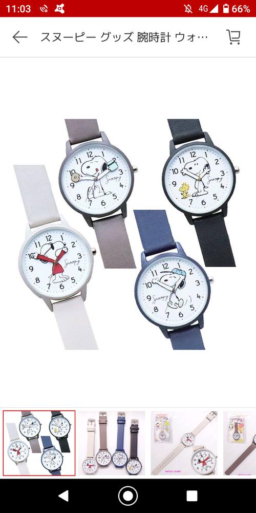 この時計をアラフォー女性がするのはおかしいですか?