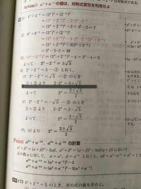 下線部が分かりません。なぜ足し算から掛け算になって2・2^xになるんですか、、?