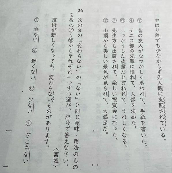 中2 国語の文法について教えてください! この2問がわからず苦戦してます…