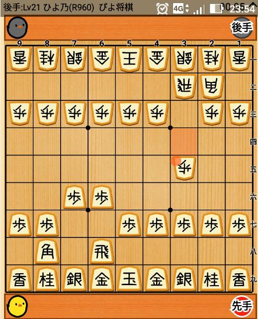 将棋について質問です 美濃囲いにしたいんですが 相手が三間飛車 の時 55に角を出られたりで 3筋を良いように突かれ 上手く行きません 55角を防ぐタメに56歩とすると 歩の交換から56の歩を...