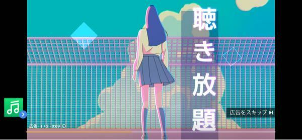 LINEミュージックのyoutubeの広告の歌は、何ですか? 下の写真の広告です