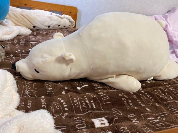 写真のような形の抱き枕は選択できますか? タグが着いていないので分かりません。 だいぶ使っているのでそろそろ洗いたいです。 回答お願いします!