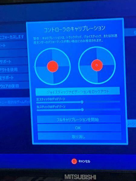 Steamに詳しい方、ddrコントローラーを買いSteamで遊ぼうとしたら左ボタンを1度踏むとそのままずっと踏みっぱなしになってる状態になってしまいますどうすれば改善しますか?