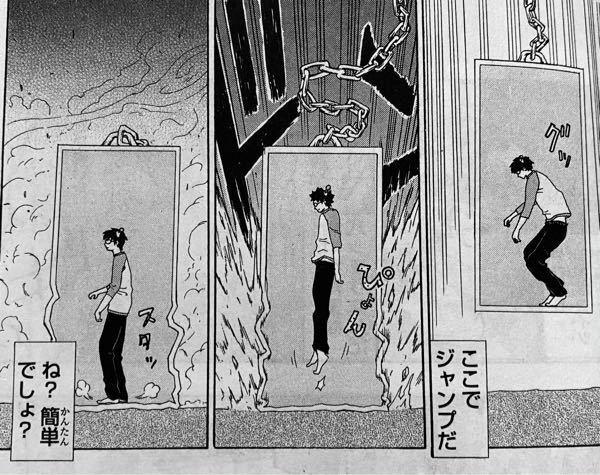 物理が得意な方に質問です。斉木楠雄のΨ難という漫画のワンシーンで小学生の頃から疑問だったことがあります。下の画像の部分です。落下する箱の中(このシーンでは主人公はクレーンで高さ30メートルまで引き上げられ フックを外され落とされてしました)で「皆んなも覚えておくといい。この状況で無傷で済む方法、、」などと言い主人公が方法を説明しています。これによると衝突直前にジャンプしタイミングをずらし、直...