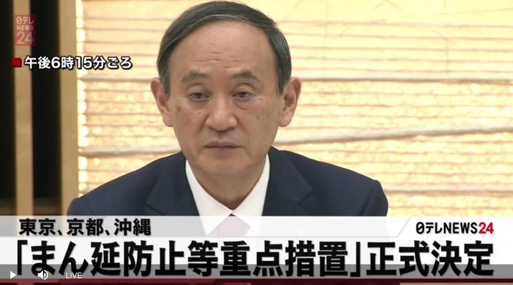 菅総理の目が青(グレー)っぽく見えるんですが、病気ですかね?秋田県人だからですか