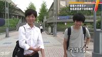 首都大学東京。この趣味の悪い名称を考案したのは誰ですか? 東京都立大学の名称は復活しましたが、旧名称の「亡霊」が脳裏にちらつきます。これなら旧名称の代わりに命名権を買った民間企業の商標名を冠したほうがマシでした。東京都立大学→首都大学東京→東京都立大学。無駄な遠回りでしたよね?