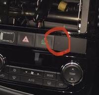 アウトランダーPHEVのこのランプが点滅しているのはどういう意味ですか?