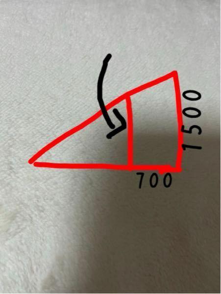 矢印の部分の高さの計算方法と答えを教えてくださいm(_ _)m