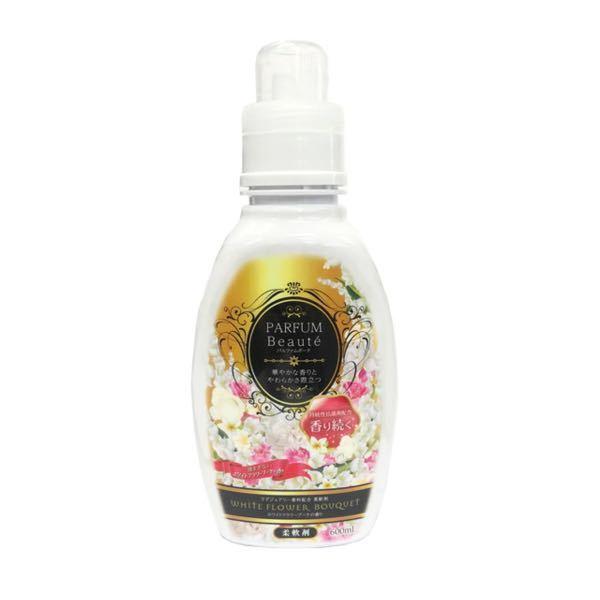 パルファムボーテの柔軟剤の ホワイトフラワーブーケに似た匂いの香水を知りませんか?