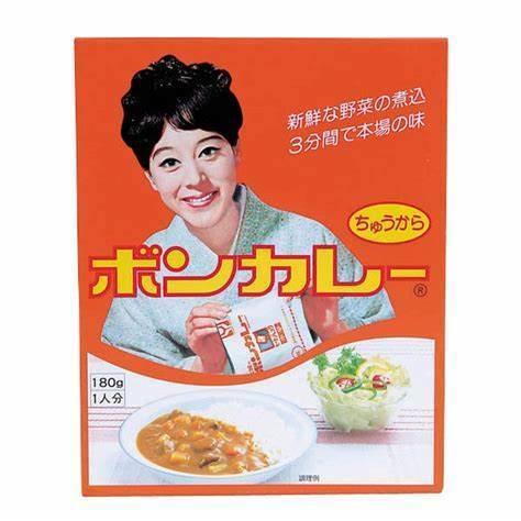 何故、沖縄県のボンカレーだけは昔のままのパッケージで今も販売されているのですか? 単純な質問ですみません。