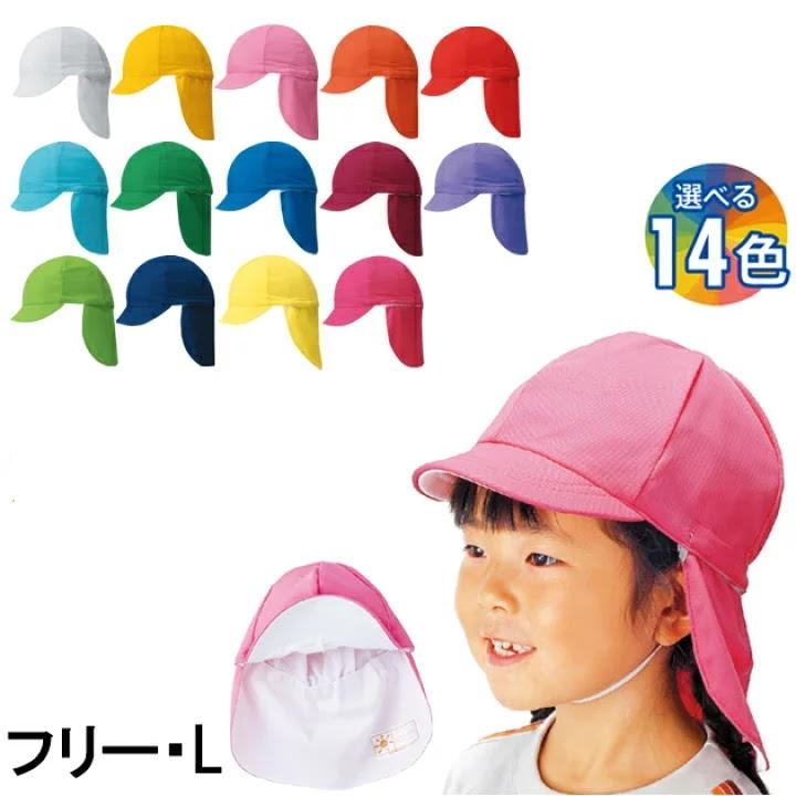 【大至急!!】お礼100コイン! . 園児が被る、こういうカラー帽子って、西松屋や赤ちゃん本舗で買えますか?
