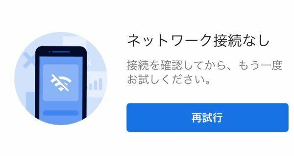 iPhoneを使用しています。 Googleアプリの中のGoogleレンズが使用不可になる場合の対処法教えて下さい。 1度アプリを削除し、インストールしてみましたが、Googleレンズの使用不可の状態で 画像のような表示になります。