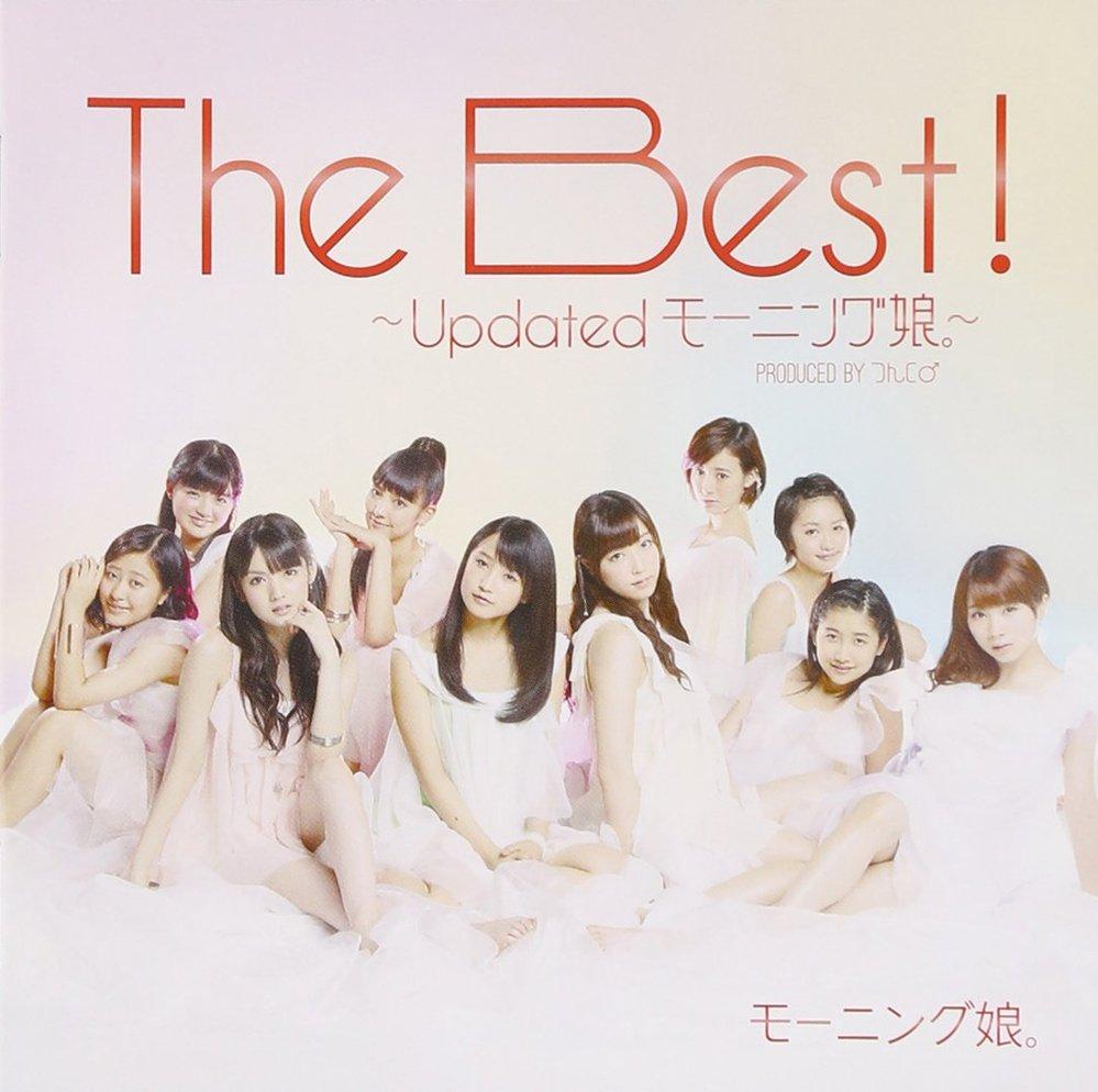「The Best!~Updated モーニング娘。」の収録楽曲について。 ①LOVEマシーン(updated) ②大声ダイヤモンド(updated) ③10年桜(updated) ④涙サ...