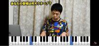 4弦ベースの3弦の3フレット、 Cの音は、ピアノの鍵盤で言うところのC1、C2、C3...のどの高さになりますでしょうか?