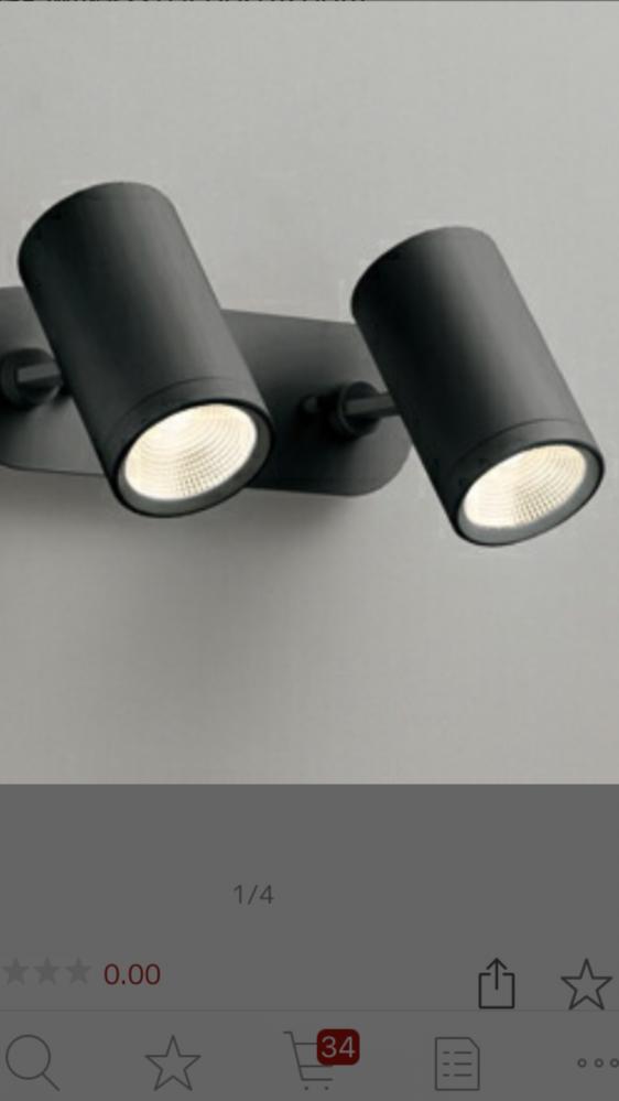 新築中で、電気関係を決めているところです。 こういうライトを吹き抜け下部に向けて取り付けたいのですが、どのように指定すればよいのですか? ブラケットライト(BL)でいいのでしょうか? ネットで見...