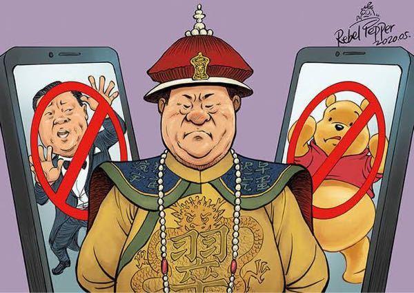 習近平は、中国歴史史上、最悪の皇帝でしょうか? あと、国名も習にしないのでしょうか?