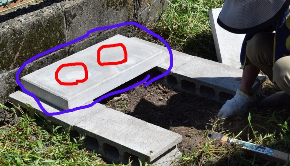 釜戸作りのコンクリートについて コンクリートブロックを6~8個つんで、釜戸のようしていたのですが(祖母) 真っ二つにわれるようなものでしょうか? 祖母宅の物はいたって破損はなかったようです。 祖母は年に10回ほど火をおこしていました。 今回作りかえるためブロックや普通のセメントをかってきて、ある程度形になって ネットで調べようとした所、割れるという情報を始めてしりました。 ●このブロッ...