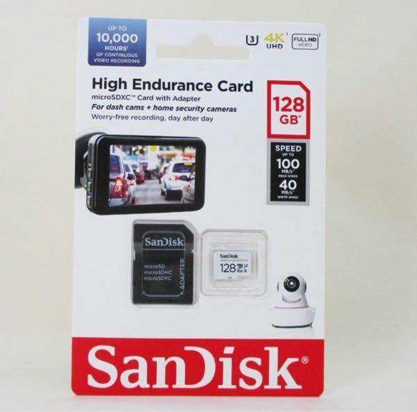 初めまして。 本日、車が納車され、ドライブレコーダーがついてるのですが、そうゆうのにかなり疎いので教えてください。 このSDカードは使えますか? またなんで2枚入ってるんですか? どっちを、使い一枚は何のための物ですか?