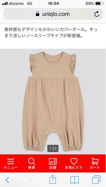 服の素材を教えてください。 写真のような子供服を作りたいと思っています。 コットンで、柔らかくて涼しげな素材が良いのですが、どのような素材を使えば良いのでしょうか。 近くに大きな手芸屋さんが無く...