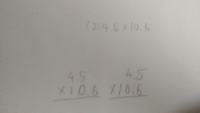 筆算は数字を左で合わせるべきですか? どちらでも問題ないですか?