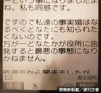 小室圭さんは 佳代さんの遺族年金不正受給疑惑について説明スルーしたのはなぜ でしょうか?