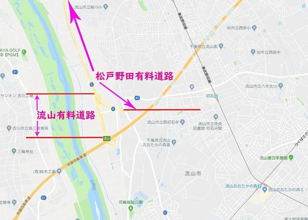 千葉県の常磐自動車道流山ICからわずかに伸びていた「流山有料道路」がありました。 千葉県道路公社管轄で1992年3月26日の流山IC開通と同時に開通し2015年4月14日に無料開放された「日本一...