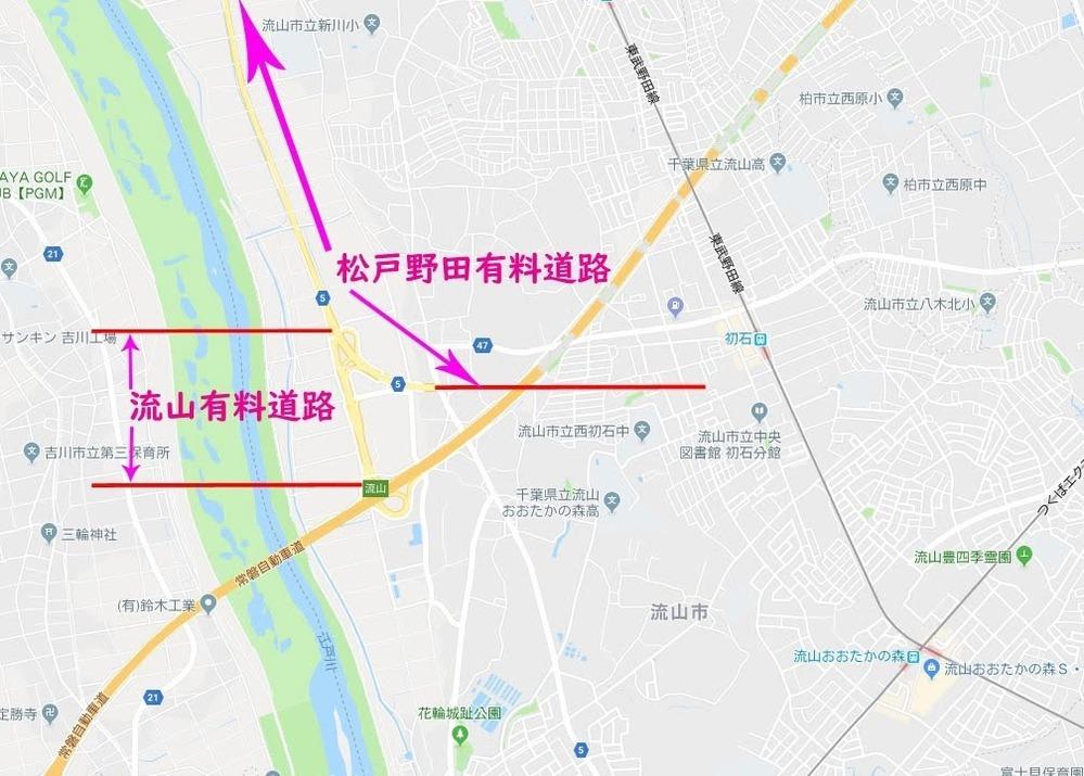 千葉県の常磐自動車道流山ICからわずかに伸びていた「流山有料道路」がありました。 千葉県道路公社管轄で1992年3月26日の流山IC開通と同時に開通し2015年4月14日に無料開放された「日本一短い有料道路」でもありました。 しかし何故IC開設のために「有料道路」がくっついたのですか? 同じ常磐自動車道には茨城県日立市の「日立中央IC」と一般道の間にある「日立有料道路」(茨城県道路公社管轄)...