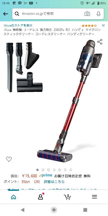 この掃除機はダイソンなんでしょうか?