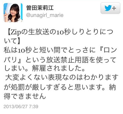 最近マリエが騒がしいですが、曽田茉莉江さんの近況は どうなっていますか?