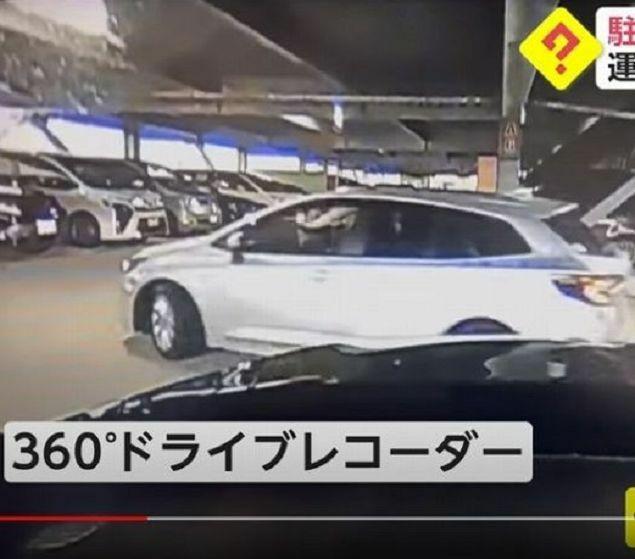 画像のような360° のドライブレコーダーは取付料金込み(10%の消費税込み)だと、おおよそいくらぐらいするものなのでしょうか。 ・ ・ ■ 駐車場でドア開けガツン 運転手の行動 被害者怒り。 ・ https://www.youtube.com/watch?v=TbsZ3vNP7wM