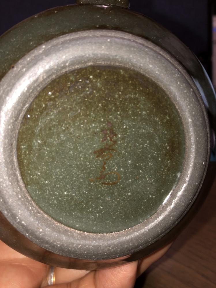 このマグカップの窯元の名前を知りたいです。 アリタセラという有田焼を売っているお店が軒を連ねる場所の中の一件のお店で見つけました。 とても気に入っていて窯元を知りたいのですが、達筆すぎて読めま...