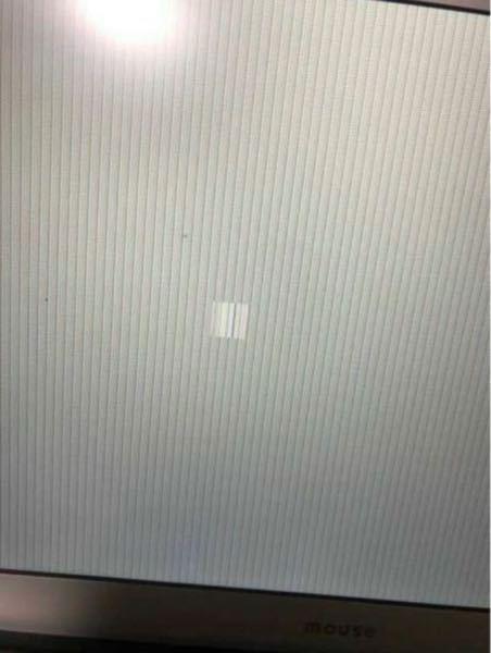 パソコンを起動した時に画面がおかしいです。 mouse MB13ESV-A2、2019年の3月ごろに購入しました。インテルCeleronN3350、Windows10Homeです。 強制終了させ...