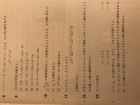 新高1で数学の先どりをしているのですが、13番の問題の解き方がよくわかりません。どなたか教えて頂けないでしょうか。お願いいたします。