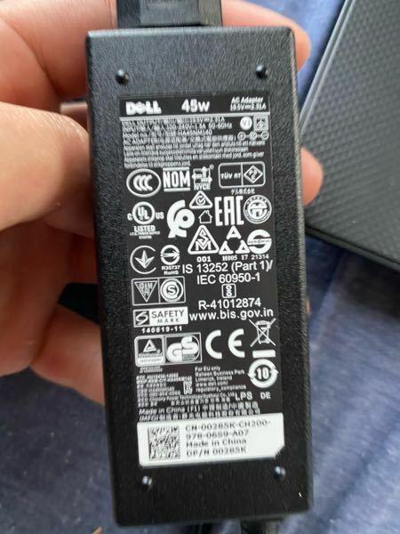 ノートパソコンについてきた充電器です。 このマーク達は、充電コードのスポンサーか何かでしょうか? 知っている方いましたら教えていただきたいです。
