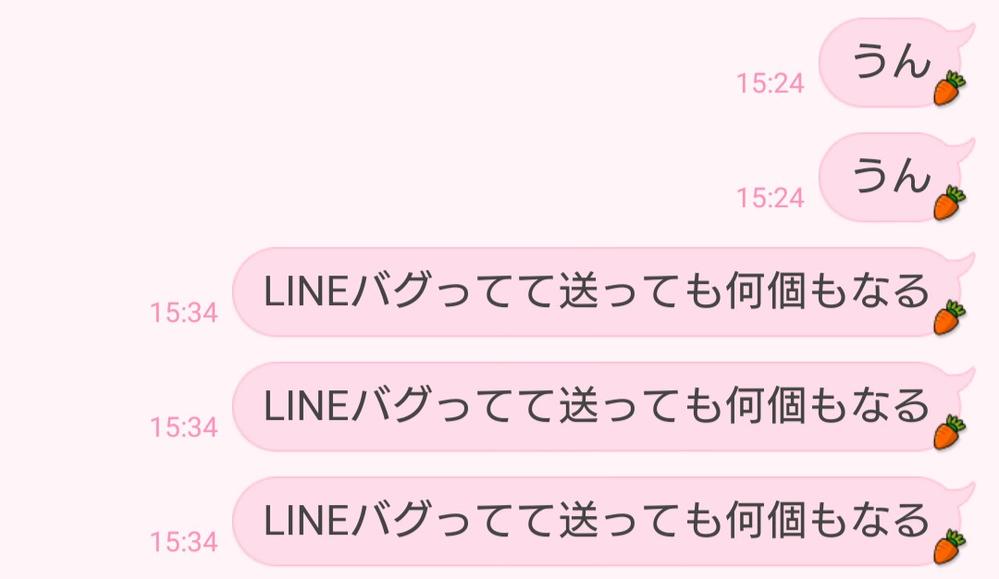 LINEがバグりました。送っても再送するのマークが出て、再起動してLINE開くと送りたい文が何個もなります。誰かわかる方お願いします!!!!